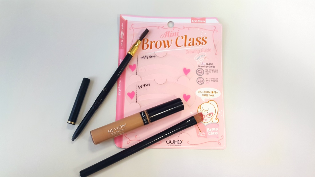 Beauty Review: Brow Perfection